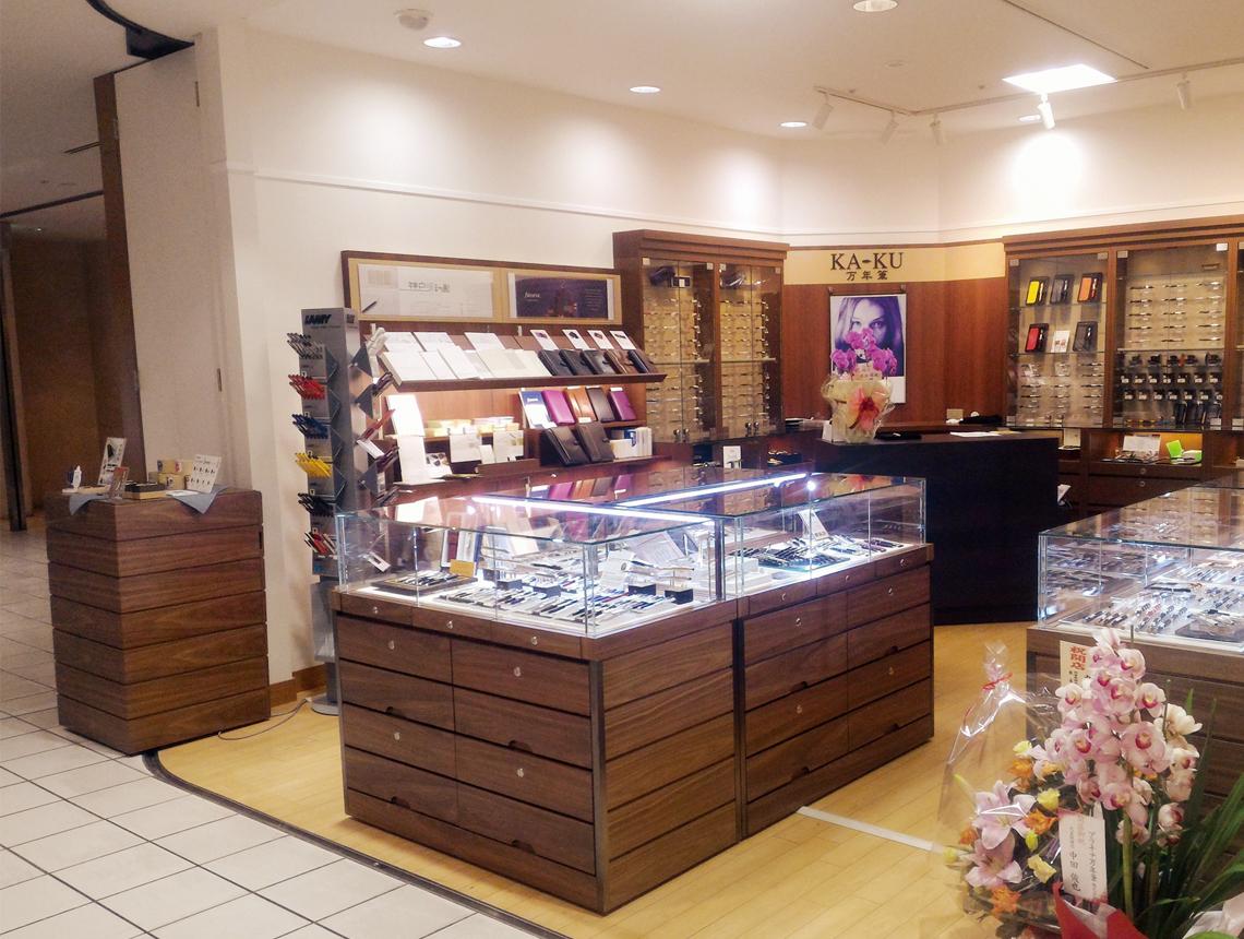近鉄百貨店 奈良店 KA-KU 奈良店